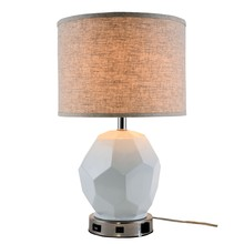 Elegant TL3007 - Brio Collection 1-Light Polished Nickel Finish Table Lamp